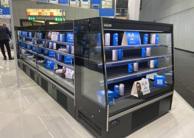 euroshop 2020 coolphase 4 1536x1152 1